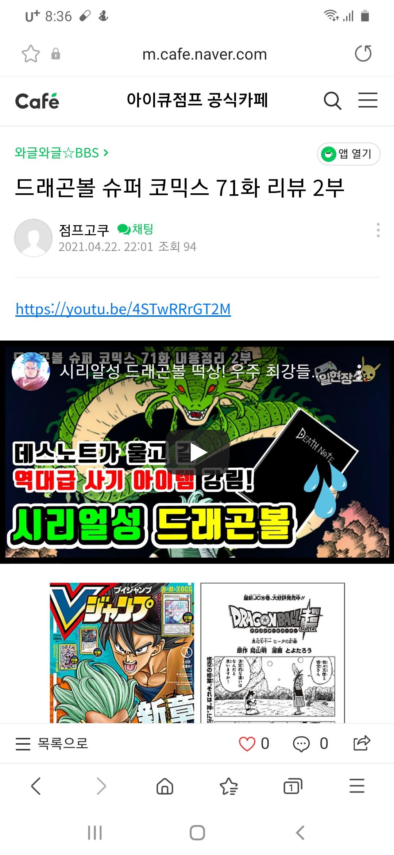 Screenshot_20210502-203617_Samsung Internet.jpg