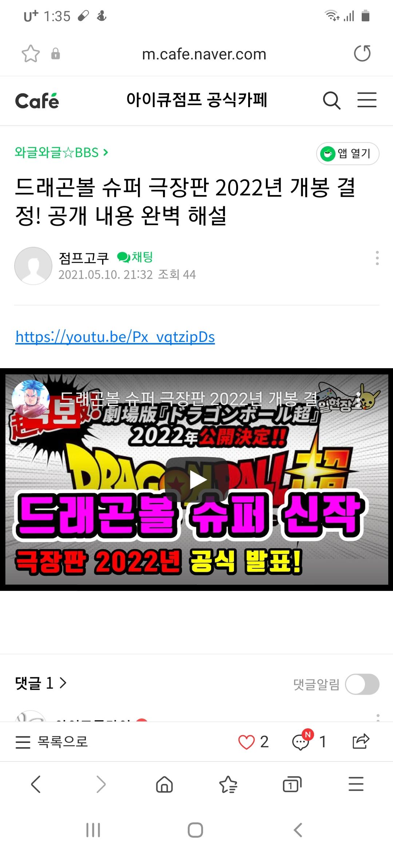 Screenshot_20210511-133540_Samsung Internet.jpg